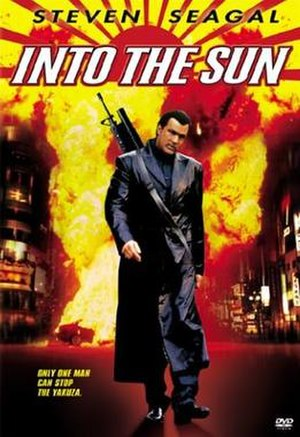 Into the Sun (2005 film) - DVD cover