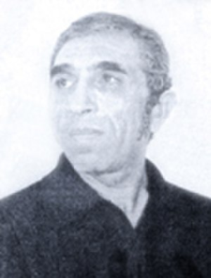 Kamal Amin - Image: Kamal Amin, Egyptian Artist