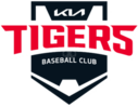 Kia Tigers 2017 New Team Logo.png