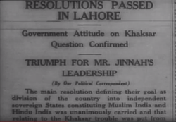 Lahore Resolution - Wikipedia