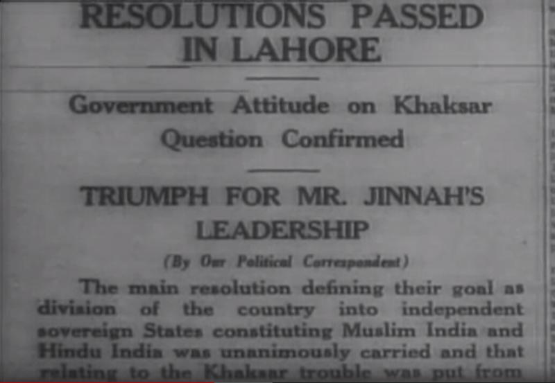 Lahore Resolution News BurhanAhmed.png