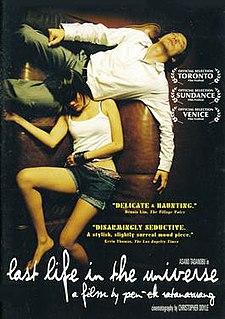 <i>Last Life in the Universe</i> 2003 film