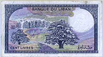 Lebanese pound - An obsolete 100 pound note