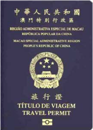 Macao Special Administrative Region Travel Permit - The front cover of a contemporary Macao Special Administrative Region Travel Permit