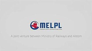 Electric Locomotive Factory, Madhepura Locomotive factory in India