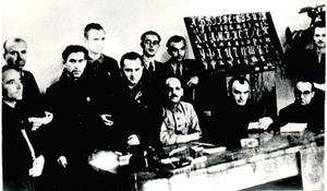 Macedonian alphabet - The first committee meeting, November 1944. From left to right: Vasil Iljoski, Hristo Zografov, Krum Tošev, Dare Džambaz, Venko Markovski, Mirko Pavlovski, Mihail Petruševski, Risto Prodanov, Georgi Kiselinov, Georgi Šoptrajanov, Jovan Kostovski.