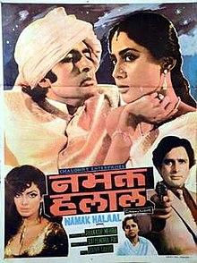 Namak Halal (1982) SL YT - Amitabh Bachchan, Smita Patil, Shashi Kapoor, Parveen Babi, Om Prakash, Waheeda Rehman, Ranjeet, Satyen Kappu, Suresh Oberoi and Ram Sethi.
