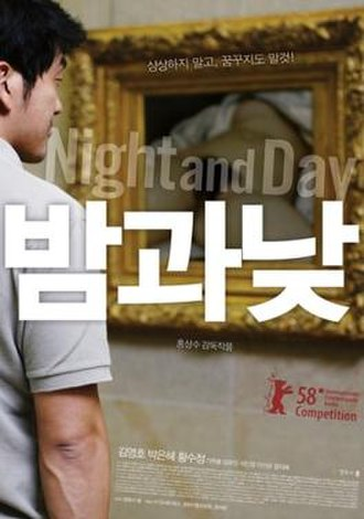 Night and Day (2008 film) - Theatrical poster