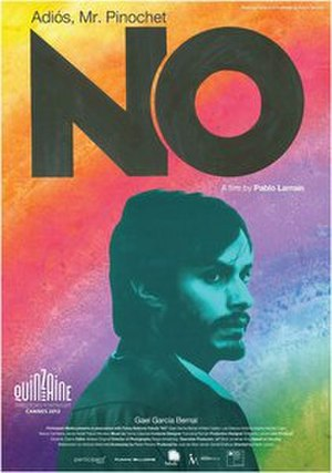 No (2012 film) - Theatrical release poster