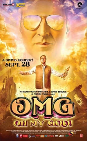 OMG – Oh My God! - Theatrical release poster
