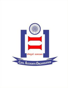 Indian Civil Accounts Service Logo