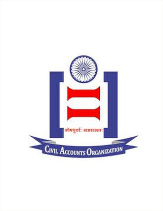 Indian Civil Accounts Service - Indian Civil Accounts Service Logo