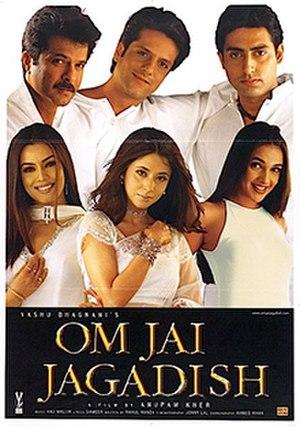 Om Jai Jagadish - Image: Om Jai Jagadish