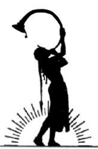Prabhat Film Company - Image: Prabhat Film Company logo
