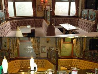 Rovers Return Inn - The Rovers before and after with the new taps, pumps at the bar and new curtains