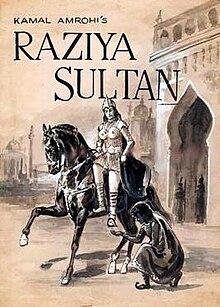 Razia Sultan (1983) SL DM - Hema Malini, Dharmendra, Parveen Babi, Pradeep Kumar, Vijayendra, Ajit, Jankidas, B M Vyas, Mumtaz Begum, Shribhagwan, Heena Kausar, Anu Dhawan, Veena, Sohrab Modi, Sarika, Radha Saluja, Bijoya Jena