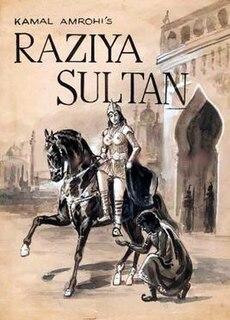 <i>Razia Sultan</i> (film) 1983 Indian Hindi-Urdu film directed by Kamal Amrohi