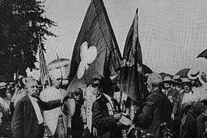 1913 Gettysburg reunion - Image: Reu 13ff