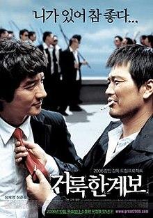 wiki category talkmalaysian romantic drama films