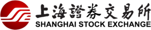 Shanghai Stock Exchange - Image: SSE logo transparent