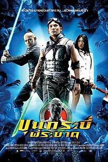 <i>SARS Wars</i> 2004 film