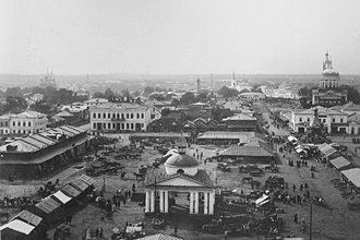 Shuya, Ivanovo Oblast - Central Market Place, 1890s