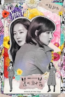 <i>Spring Turns to Spring</i> 2019 South Korean television series