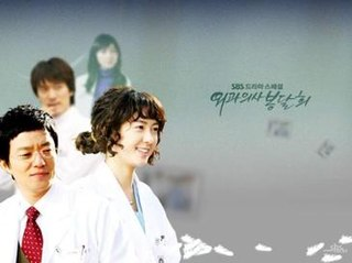 <i>Surgeon Bong Dal-hee</i> television series
