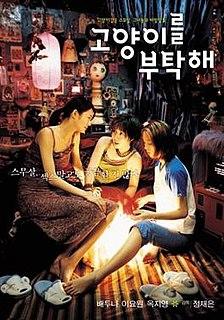 <i>Take Care of My Cat</i> 2001 film by Jeong Jae-eun