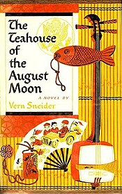 Teahouse August Moon cover.jpg