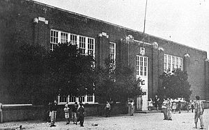 Aldine High School - Marrs School circa 1947