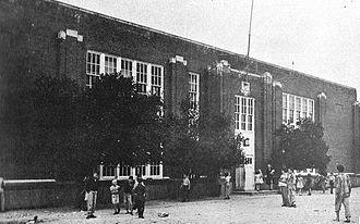 Aldine High School - Marrs School circa 1947
