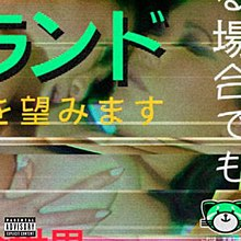 220px-The_Weeknd_-_Kiss_Land_(single).jpg