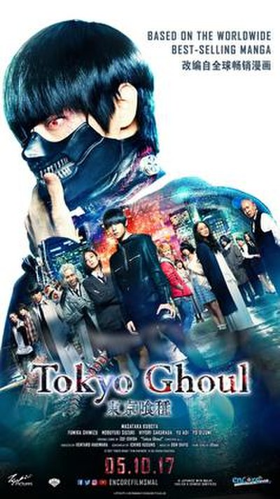 Picture of a movie: Tokyo Ghoul