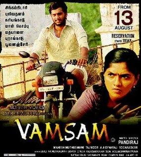 <i>Vamsam</i> 2010 film by Pandiraj