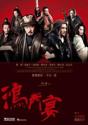 White Vengeance - Hong Kong poster