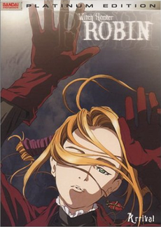 Witch Hunter Robin volume 1.png