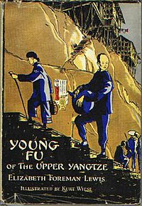 Cover: Young Fu of the Upper Yangtze by Elizabeth Lewis