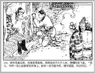 Zhou Tong (archer) - Yue making obediences to Zhou on his death bed
