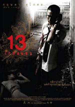 13 Beloved - Thai theatrical poster