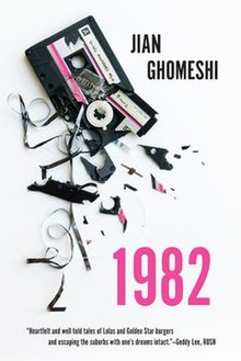 1982 (book) - Wikipedia