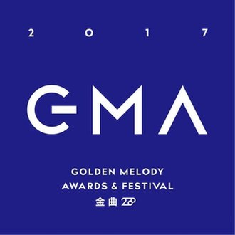 28th Golden Melody Awards - Image: 28th Golden Melody Awards