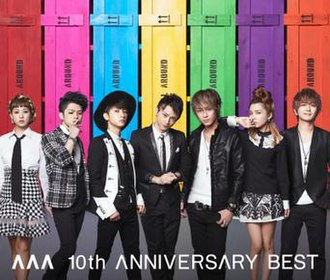 AAA 10th Anniversary Best - Image: AAA 10th Anniversary Best (CD Cover)