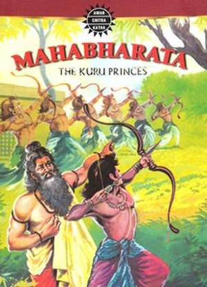 Mahabharata (comics) - Mahabharata (vol I of III), cover art by Ramesh Umrotkar