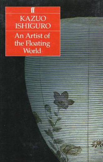 An Artist of the Floating World - First edition