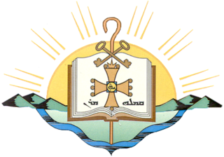 Assyrian Church of the East Ancient Christian religious body from Assyria