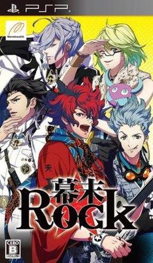 Bakumatsu Rock - Cover of the video game