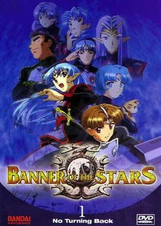 """Banner of the Stars - Banner of the Stars Volume one """"No Turning Back"""" region 1 DVD."""