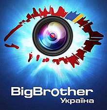 Big Brother sex