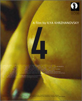 4 (2004 film) - Theatrical release poster